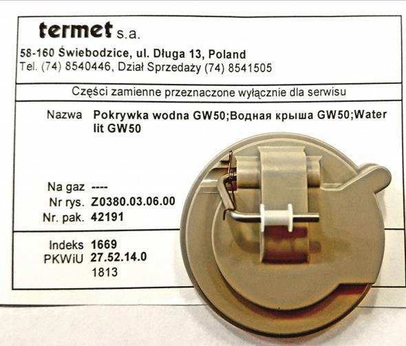 POKRYWA WODNA GW50 - Zdjcie 1
